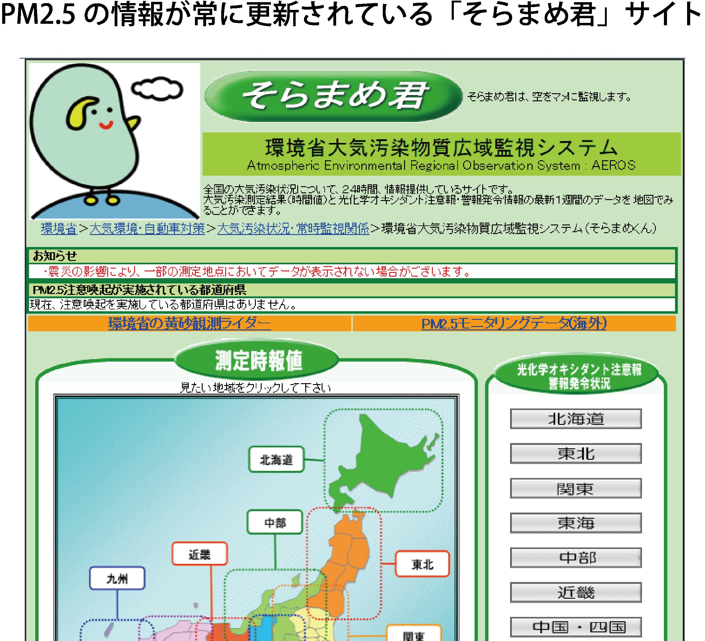井上先生コラム6-1
