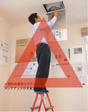 fukushima_3-3