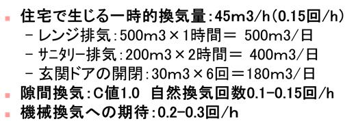 fukushima4-moji