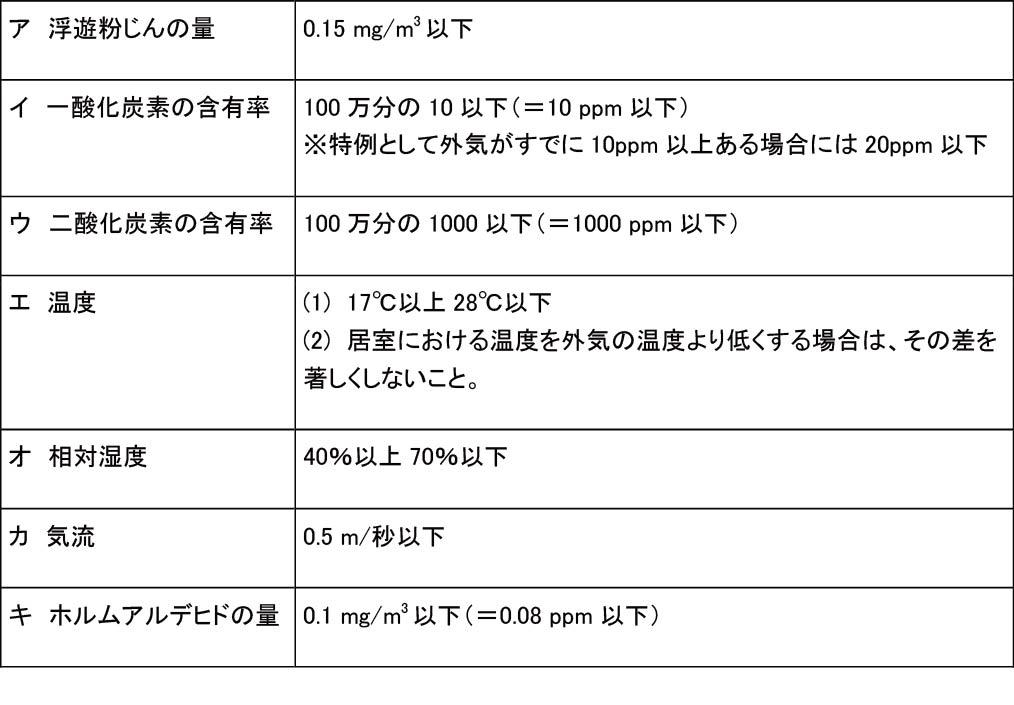 maruya6-4(1)